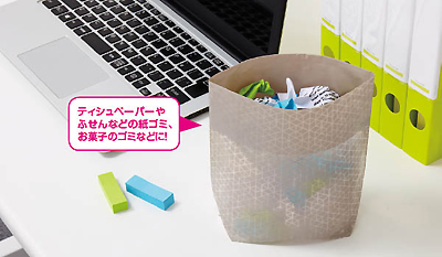 1日分のゴミ袋.jpg
