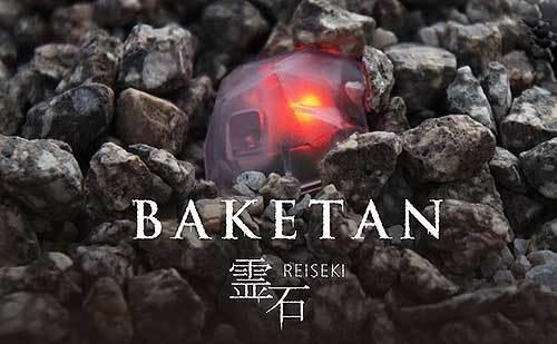BAKETAN霊石02.jpg