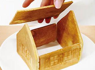 お菓子の家メーカー_03.jpg