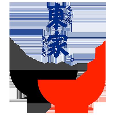 そば処東家.png