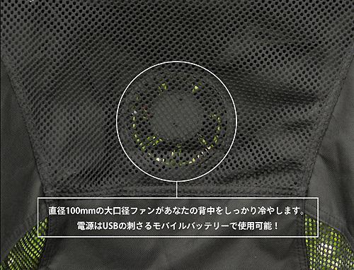 ひんやりクールチェア_01.jpg