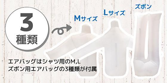 アイロンいら〜ず2.jpg