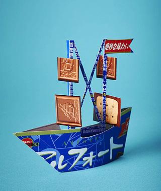 アルフォートで作る小さな船.jpg