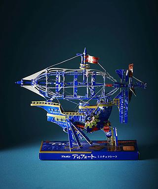アルフォートの空飛ぶ船.jpg