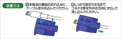 ケーブルフィギュア02.jpg