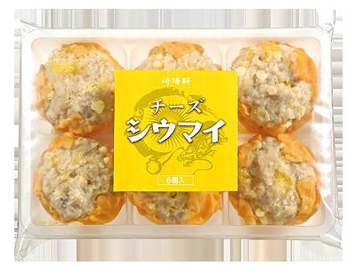 チーズシウマイ.png