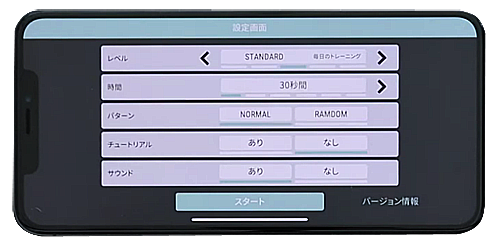プランクトレーニングマット_03.png