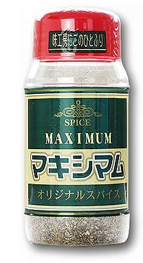 マキシマム.png