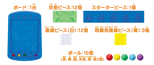 ロジカルルートパズル01.png