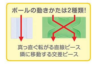 ロジカルルートパズル03.png