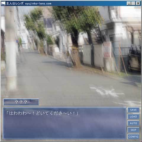 主人公レンズ_WEB.jpg