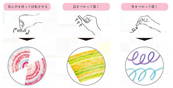 色で遊ぶクレヨン02.png