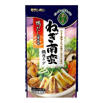 菜の匠ねぎ南蛮鍋用スープ.png