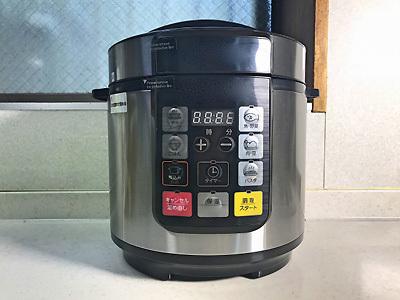 電気圧力鍋.jpg