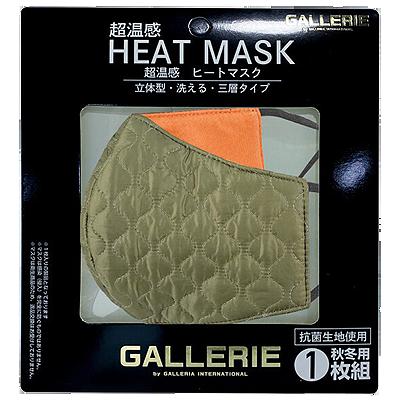 HeatMaskMA-1_01.png