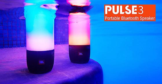 JBL-PULSE-3_03.jpg