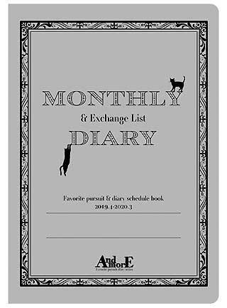 MonthlyDiary&ExchangeList.jpg