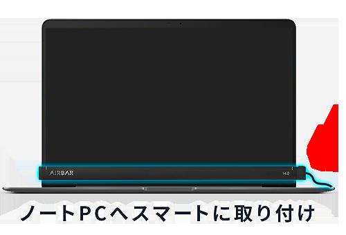NeonodeAirBar_01.png