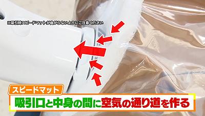 SpeedCube_02.jpg