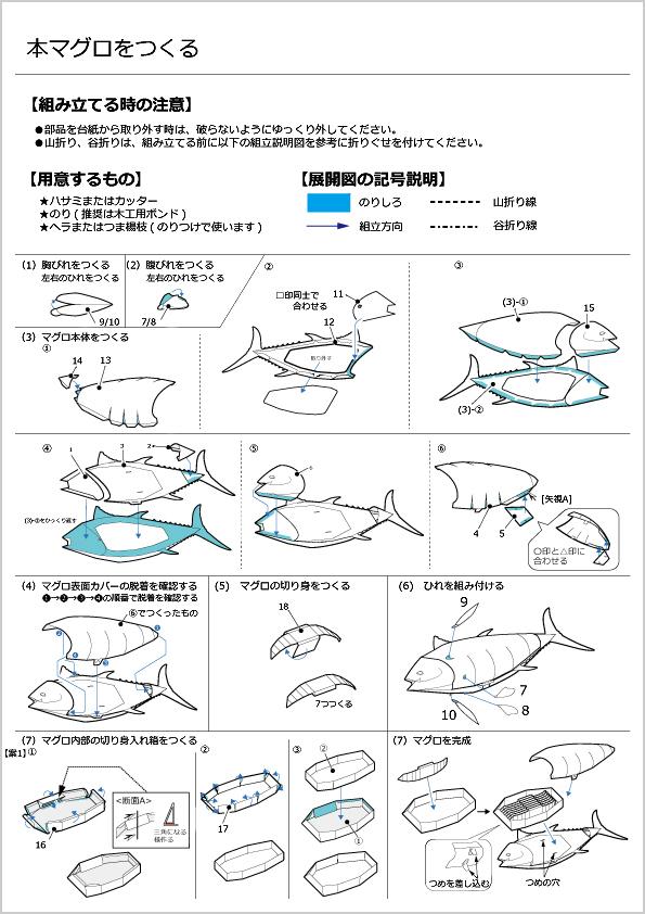 kiyomura_07.jpg