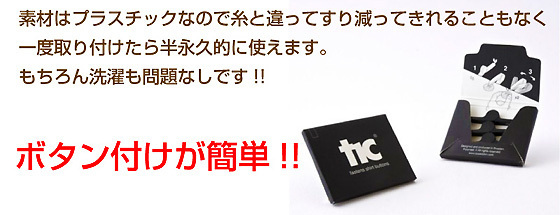 tic.jpg